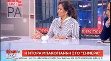 """Ντόρα Μπακογιάννη """"Επρεπε να επιστρέψουμε τους Τούρκους στον Ερντογάν""""   ΒΑΣΤΑ ΕΡΝΤΟΓΑΝ"""