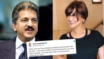 Sonali Bendre Cancer: Anand Mahindra Tweets Special Message for Sonali | FilmiBeat