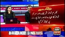 BREAKING: Etihad Airways flight EY243 carrying Nawaz Sharif and Maryam Nawaz lands at Lahore Airport