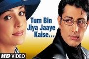 Tum Bin Jiya Jai kaise I Kaise jiya jai tum bin I sad poetry by RJ Rana I Tum bin I urdu poetry