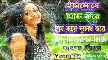 Bangla new DJ MIX Song Naughty Girl Video Song Action