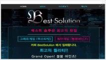 지뢰게임 임대【bestsolution7.com】 폭탄게임임대 붐붐마인즈 분양 최고의퀄리티 두뇌게임임대∑두뇌게임 분양◐붐붐마인즈 임대⊙붐붐마인즈 임대