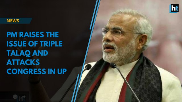 PM Modi attacks Congress and raises the issue of triple talaq in UP