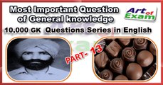 GK question and answers        # part-13   for all competitive exams like IAS, Bank PO, SSC CGL, RAS, CDS, UPSC exams and all state-related exam.