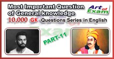 GK questions and answers           # part-11     for all competitive exams like IAS, Bank PO, SSC CGL, RAS, CDS, UPSC exams and all state-related exam.