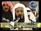Akher soret Al Mohanafqon