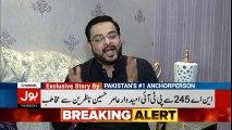 Aamir Liaquats Grills PMLN