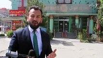 پناهجوی افغان که از جرمنی اخراج شد در کابل خ�