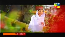 Mausam HUM TV OST Teaser (23ed May 2014) Title Song Of Coming Soon HUM TV Drama