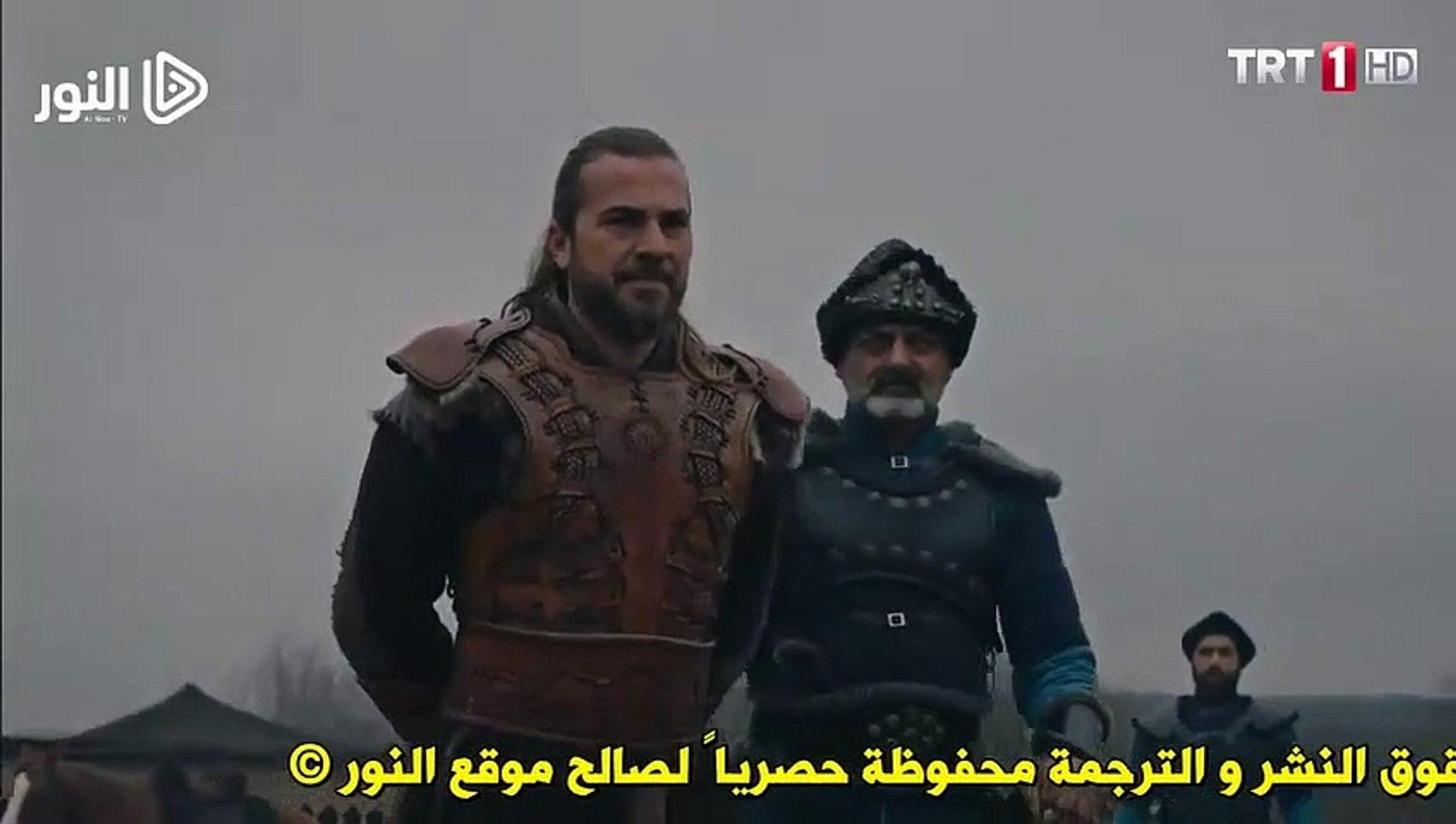 مسلسل قيامة أرطغرل الجزء الرابع الحلقة 108 كاملة القسم 3 مترجمة للعربية