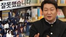 """권영진 대구시장 """"한국당, 반성도 없고 남 탓만"""" 셀프 비판 / YTN"""