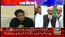 Bilawal Bhutto-Zardari cancels Malakand rally