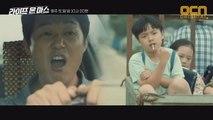리틀 박성웅 등장! 현장 출동 중 만난 어린이, 박성웅 향한 당돌한 도발?! #감자먹이기