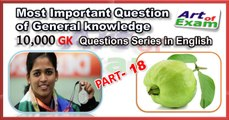 GK  questions and answers       # part-18     for all competitive exams like IAS, Bank PO, SSC CGL, RAS, CDS, UPSC exams and all state-related exam.