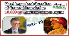 GK questions and answers     # part-19   for all competitive exams like IAS, Bank PO, SSC CGL, RAS, CDS, UPSC exams and all state-related exam.