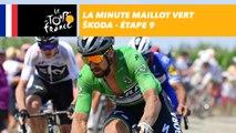 La minute Maillot Vert ŠKODA - Étape 9 - Tour de France 2018