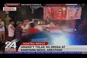 Umano'y tulak ng droga at kaniyang misis, arestado
