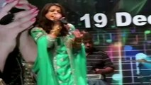 Baant Raha Tha Jab Khuda | Anjuman Irfan,  Hanif Ikhlaq | Cover Song | Live Show | HD Video