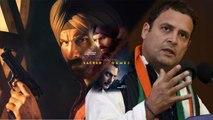 Sacred Games: Rahul Gandhi के Tweet के बाद Saif Ali Khan ने इस तरह दिया जवाब   वनइंडिया हिंदी
