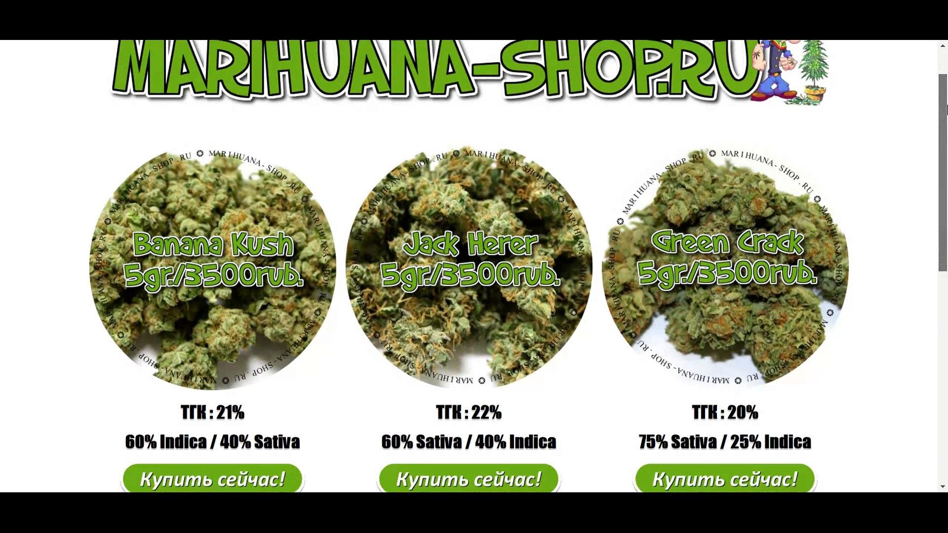 Купить марихуану в омске курить через бутылку марихуана
