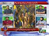 Play Fleld (Sports Show) 15 July 2018 Such TV
