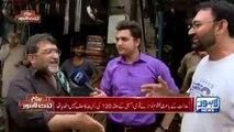 """""""Nawaz Sharif Khata Hai To Lagata Bhi Hai """" Kehne Wala PMLN Supporter Baba Ji Ke Hatthe Charh Gia"""