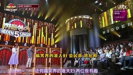 隱藏歌手 20180715 S5 Ep5 LYn
