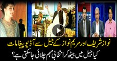 Why are Nawaz and Maryam releasing audio messages from prison? Reporters' analysis