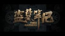 TIME RAIDERS (2016) Trailer - CHINESE
