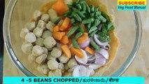 soya chunks biriyani recipe, paneer biriyani, soya chunks & paneer biriyani, सोया चंक्स, ಸೋಯಾ ಚಂಕ್ಸ್