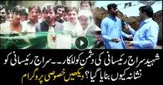 Why was Nawabzada Siraj Raisani targetted?