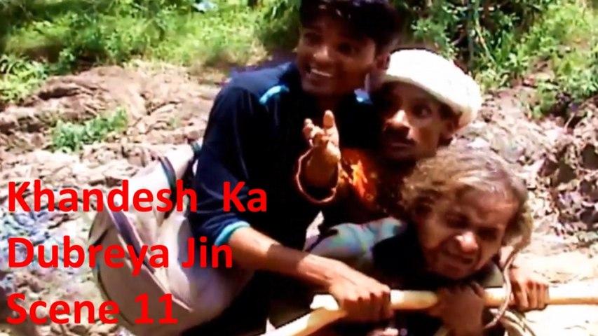 खांदेश का दुबेरिया जीन |Khandesh Ka Dubreya Jin | Khandeshi Comedy Film | Dubreya| Scene 11