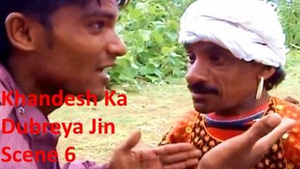 खांदेश का दुबेरिया जीन |Khandesh Ka Dubreya Jin | Khandeshi Comedy Film | Dubreya| Scene 6