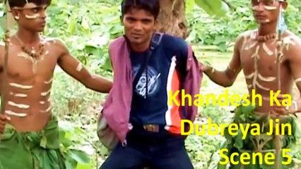 खांदेश का दुबेरिया जीन |Khandesh Ka Dubreya Jin | Khandeshi Comedy Film | Dubreya| Scene 5