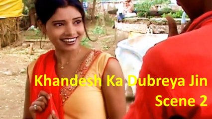 खांदेश का दुबेरिया जीन |Khandesh Ka Dubreya Jin | Khandeshi Comedy Film | Dubreya| Scene 2