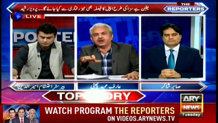 The Reporters 17th July 2018