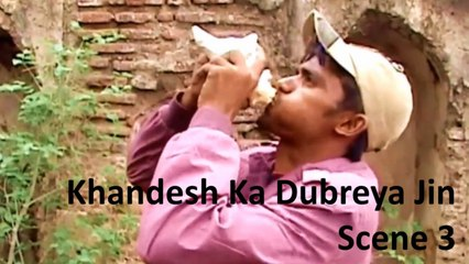 खांदेश का दुबेरिया जीन |Khandesh Ka Dubreya Jin | Khandeshi Comedy Film | Dubreya| Scene 3