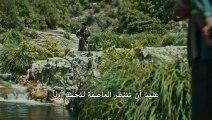 مسلسل العهد مترجم للعربية - اعلان 2 الحلقة 11