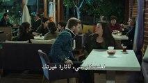 مسلسل العهد Sö# الموسم الثاني # اعلان 2 الحلقة 6 مترجم للعربية HD