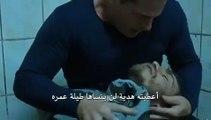 مسلسل العهد اعلان 2 الحلقة 21 مترجم للعربية