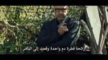 مسلسل العهد الموسم الثاني  الحلقة 4 اعلان 1 مترجم للعربية