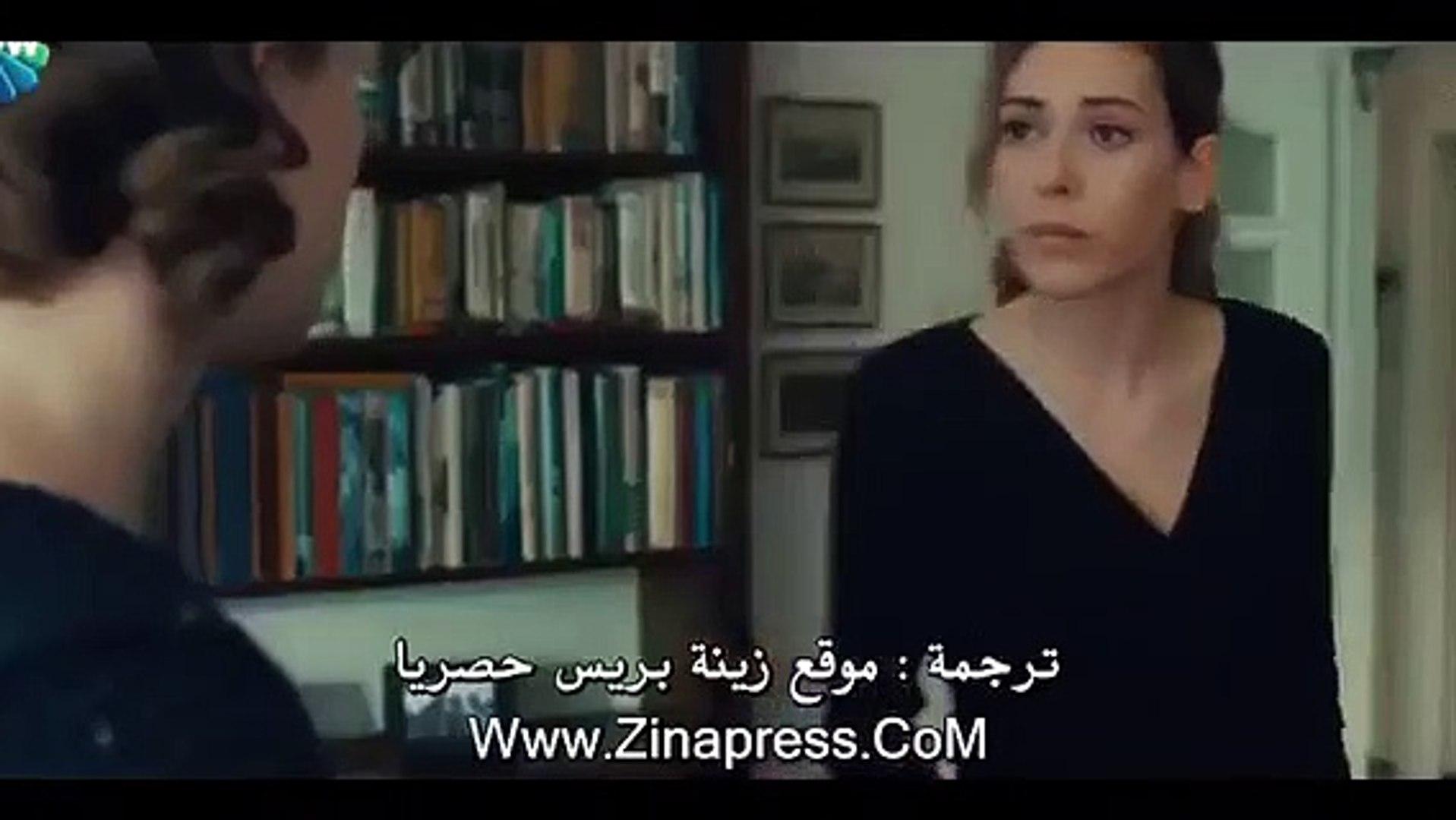 مسلسل وجها لوجه الحلقة 2 قسم 3 مترجم للعربية