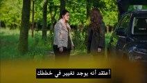 مسلسل فضيلة وبناتها الحلقة 49 كاملة مترجمة للعربية القسم الاول HD