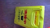 BL01 caution wet floor sign