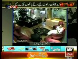 Rana Mashood Caught Red-Handed While Taking Bribe - Leaked Vide