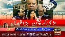 IHC will hold the hearing against Sharifs' conviction today