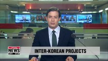 S. Korea to expand inter-Korean exchanges, cooperation within framework of int'l sanctions