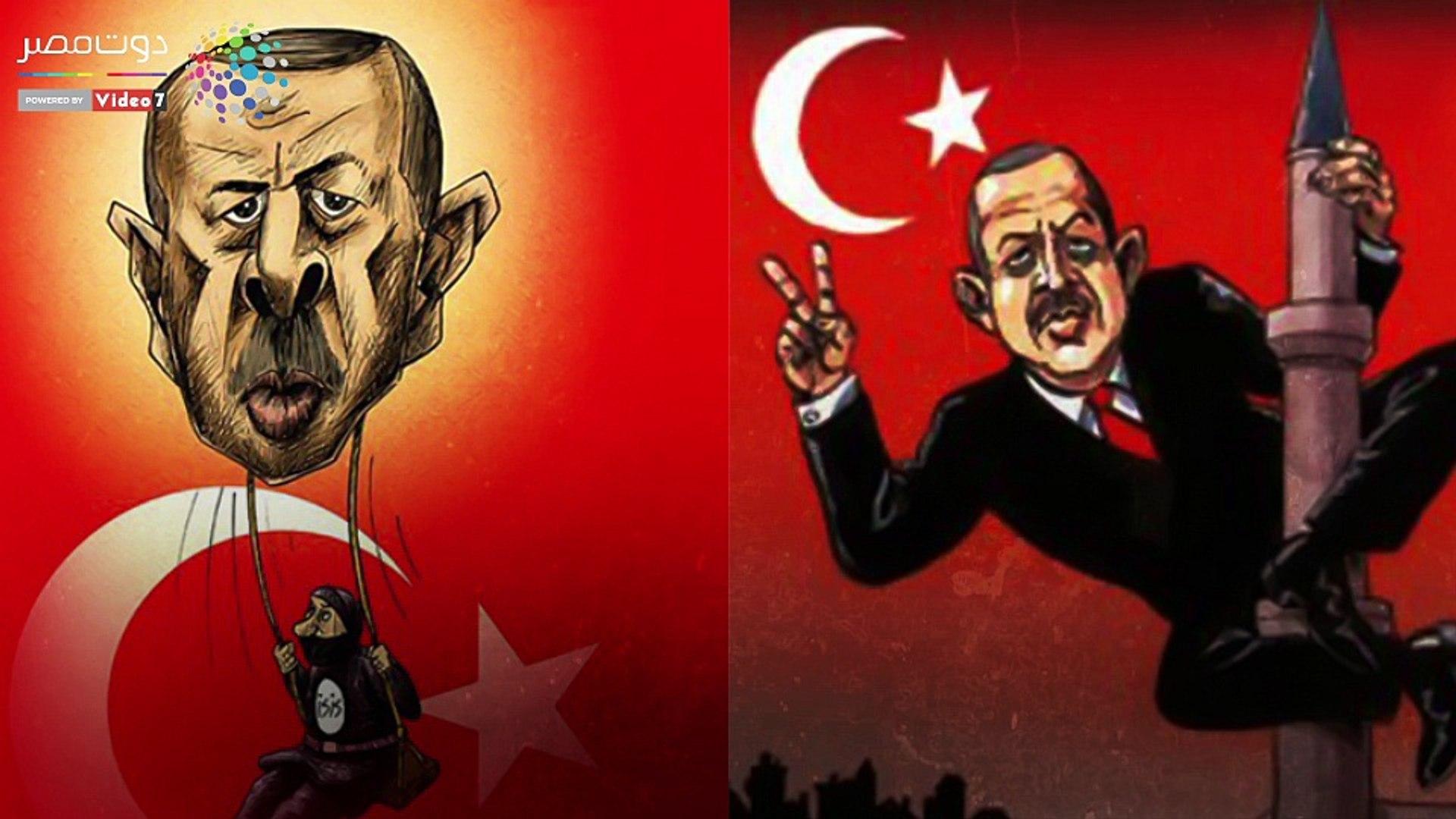 نتيجة بحث الصور عن اردوغان الكاذب