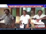 Sit in protest against Panchayat leader for producing fake documents on building roads: Kanyakumari