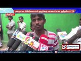 3 year old died of wrong treatment: Thirupur, relatives summoned hospital